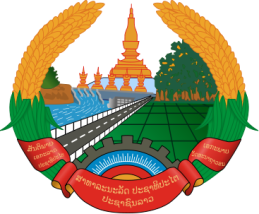 367px-Coat_of_arms_of_Laos.svg