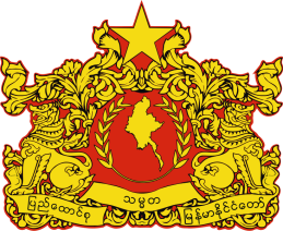 State_seal_of_Myanmar.svg